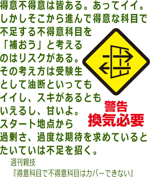 oyawaza192.jpg