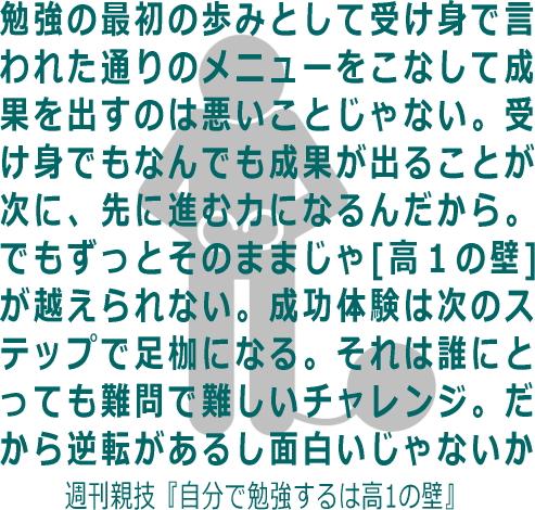 oyawaza208.jpg
