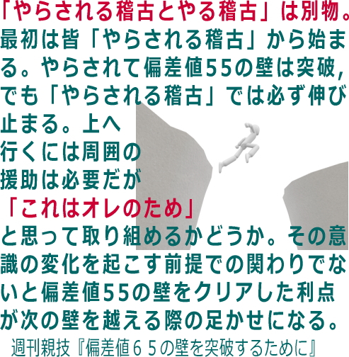 oyawaza228.jpg