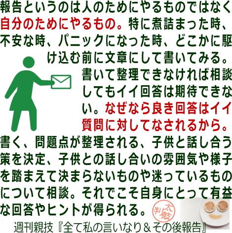 oyawaza317.jpg