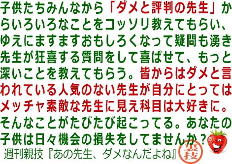 oyawaza335.jpg