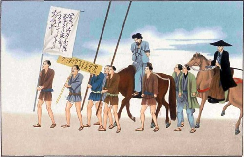 Transporting_a_criminal_to_execution_in_Japan-J._M._W._Silver1.jpg