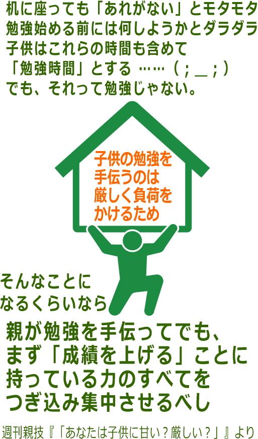 oyawaza014.jpg