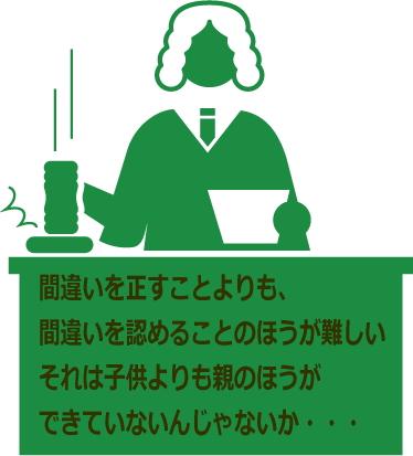 oyawaza04.jpg