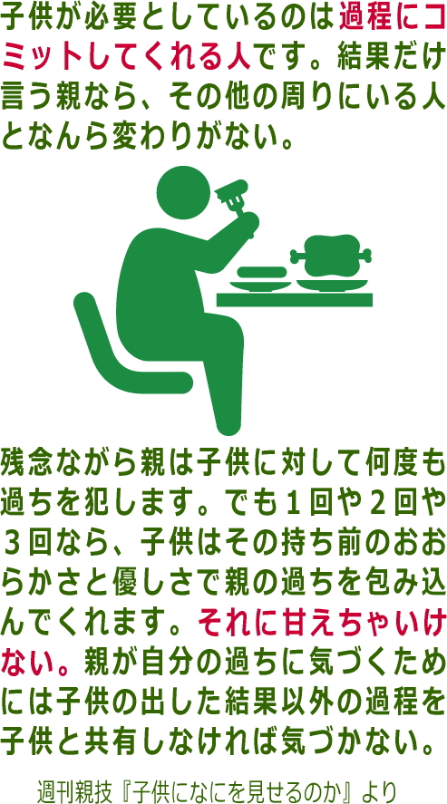 oyawaza077.jpg
