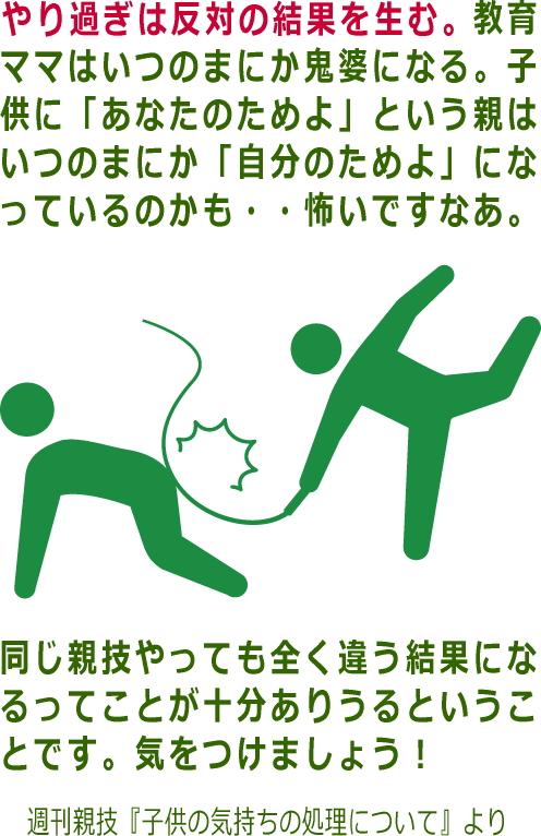 oyawaza095.jpg