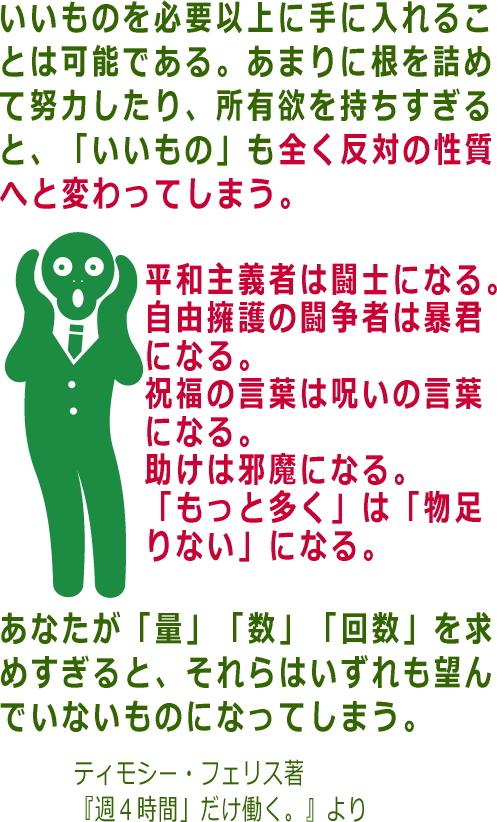 oyawaza096.jpg