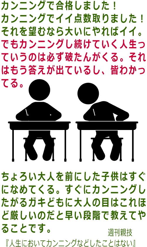 oyawaza101.jpg
