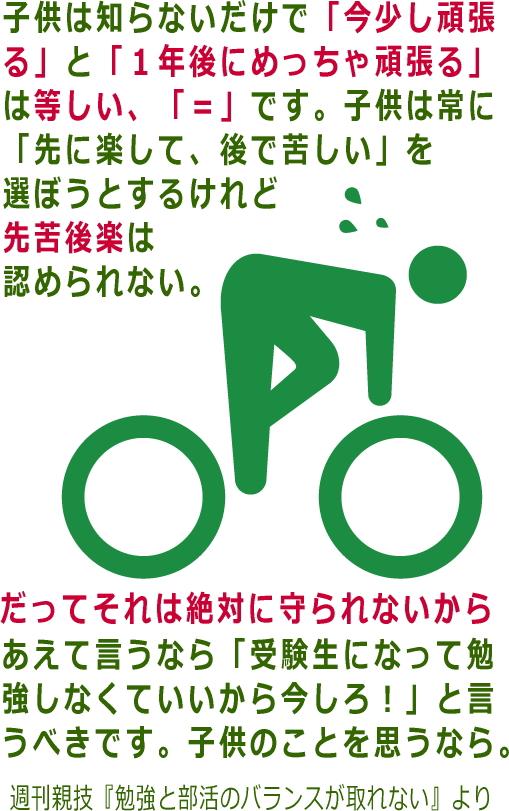oyawaza103.jpg