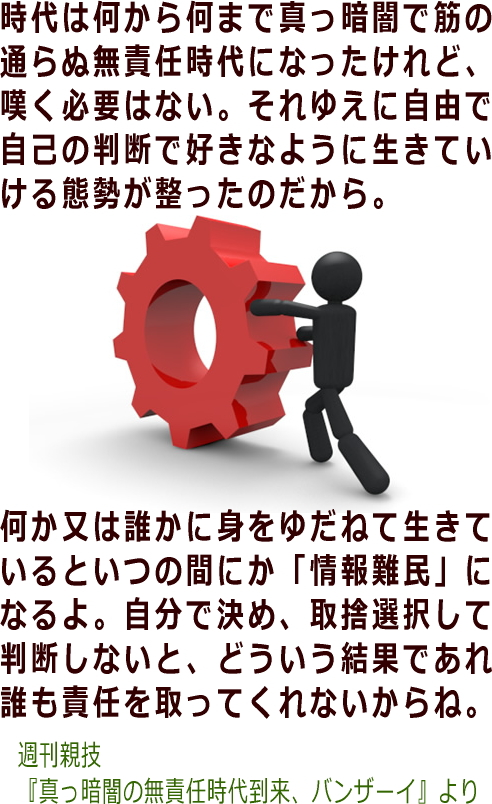 oyawaza104.jpg