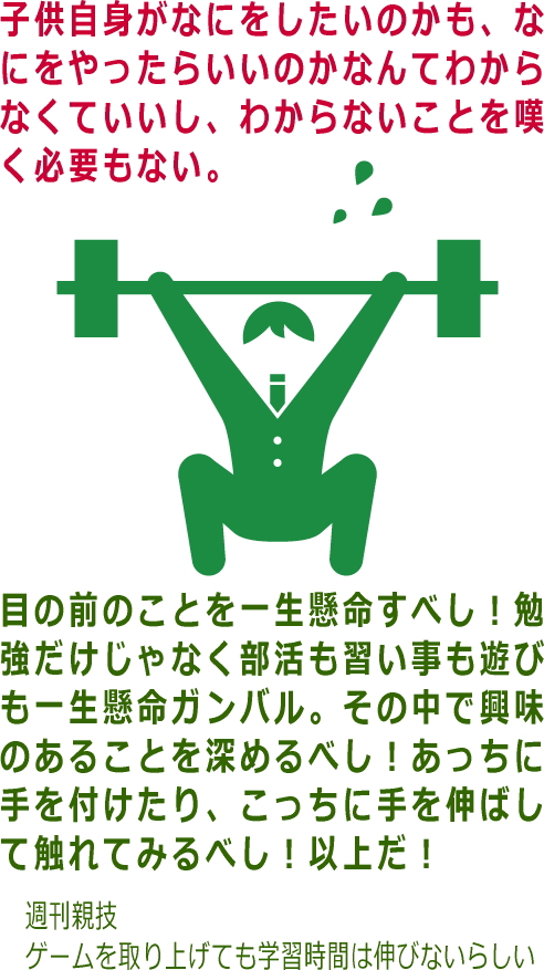 oyawaza109.jpg