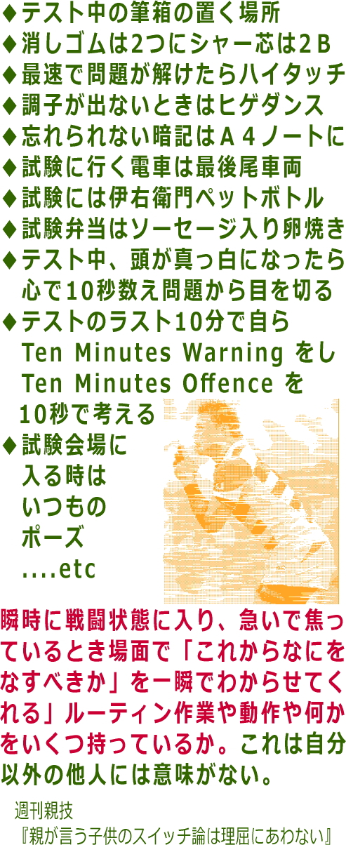 oyawaza118.jpg