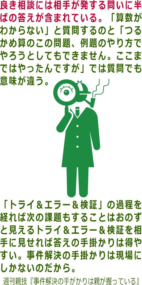 oyawaza121.jpg
