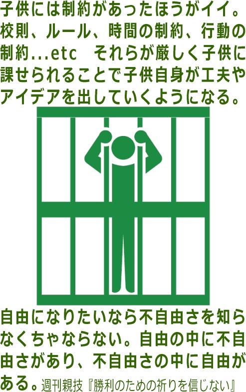 oyawaza188.jpg