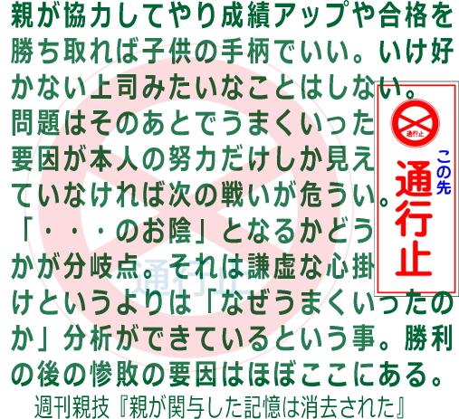 oyawaza227.jpg