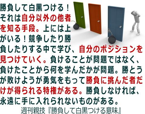 oyawaza312.jpg