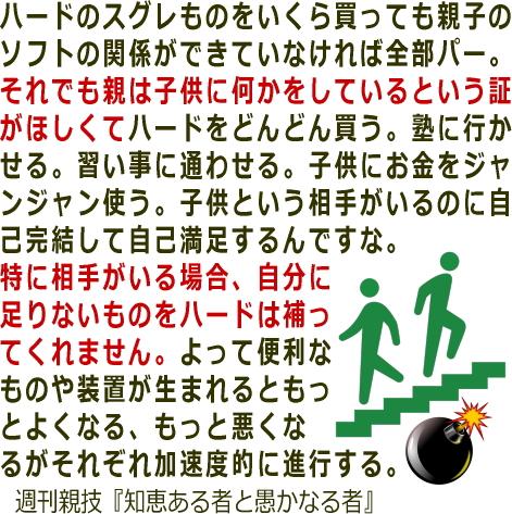 oyawaza315.jpg