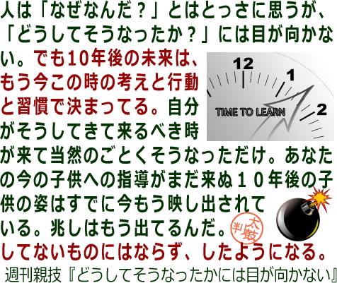 oyawaza318.jpg