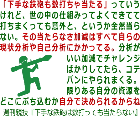 oyawaza321.jpg