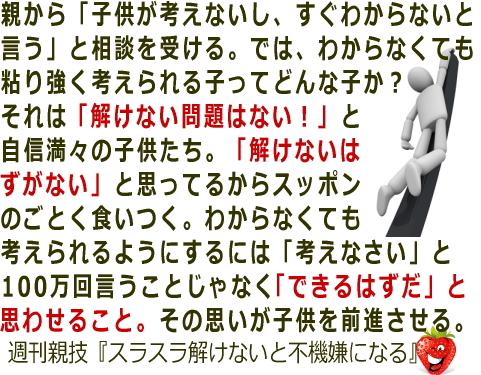 oyawaza322.jpg