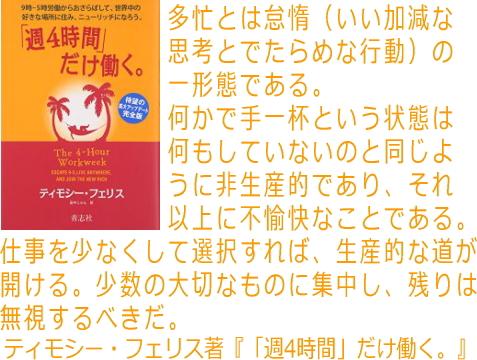 oyawaza333.jpg