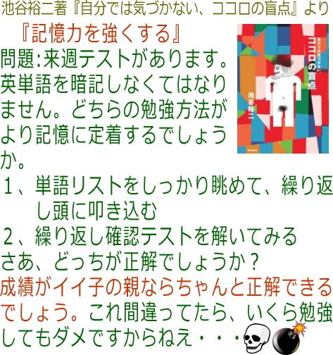 oyawaza346.jpg