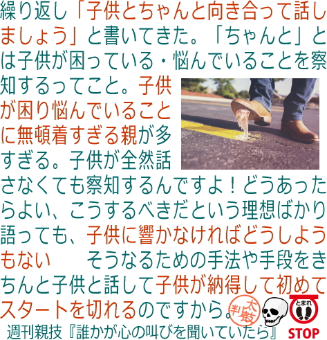 oyawaza360.jpg