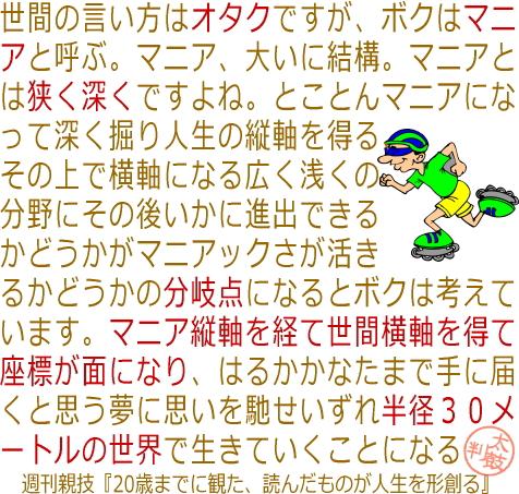 oyawaza381.jpg