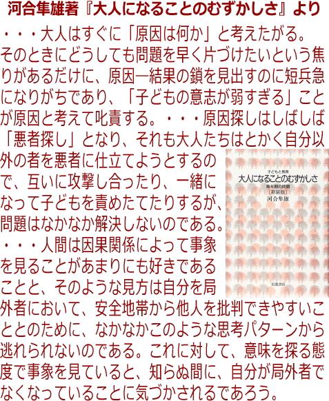 oyawaza385.jpg