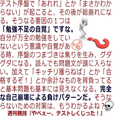 oyawaza461