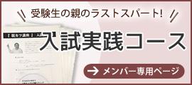 sb_ld_oyakatu2_2